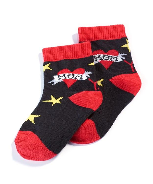 Socks (Boys/ 1-2 Years), Mamma's Boy