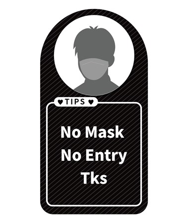 NoMaskNoEntryWallSign